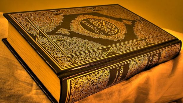 Islamski propisi o postu