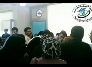 Rijaset: Donacija 185 hiljada KM za medicinsku pomoć sirijskim izbjeglicama