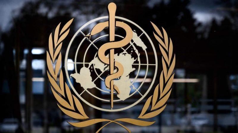 Svjetska zdravstvena organizacija: Bezbjedno obavljanje ramazanskih dužnosti u kontekstu COVID-a 19