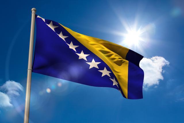 Islamska zajednica u Bosni i Hercegovini: Čestitka povodom Dana državnosti Bosne i Hercegovine