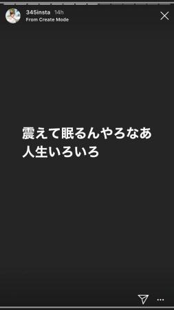 質問,回答,元AKB48.指原莉乃,ネットリテラシー,SNS,インスタグラム,ストーリー,ツイッター,投稿,内容,全まとめ,意見,川崎希,書類送検,訴え,事件,自宅マンション,バラした,本人,匿名,書き込み,擁護派,住所,昔,過去,モラル