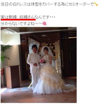 プラスマイナス岩橋良昌と嫁の結花はできちゃった婚?ドレスは妊娠でセミオーダーだった