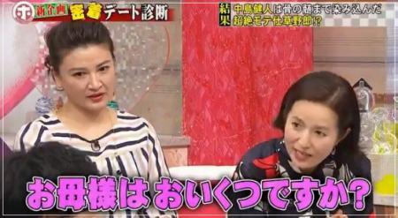 母親スーザンの年齢を答えない中島健人に共演者一同驚嘆し、さんまが師匠とまで呼んだ