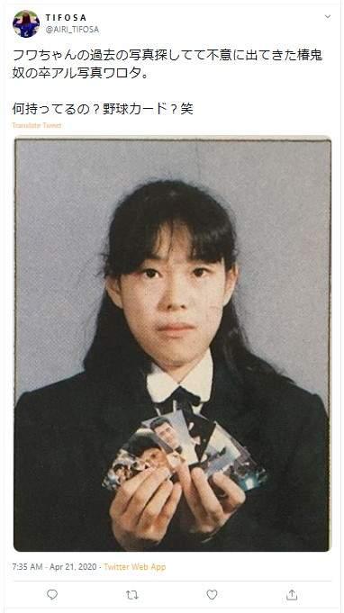 フワちゃんの卒業アルバムの写真画像