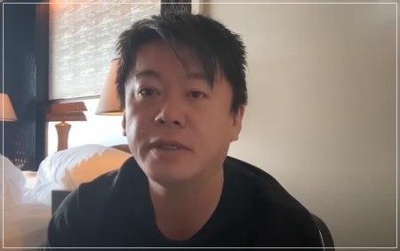 ホリエモンこと堀江貴文の顔画像