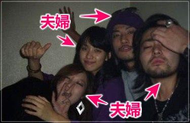 山田孝之と嫁、玉山鉄二とその嫁の4ショット画像