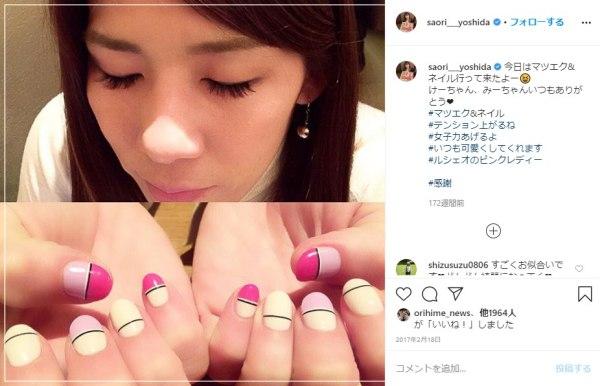 最近女子力アップして綺麗になった&かわいい吉田沙保里のまつエクを載せたインスタ画像