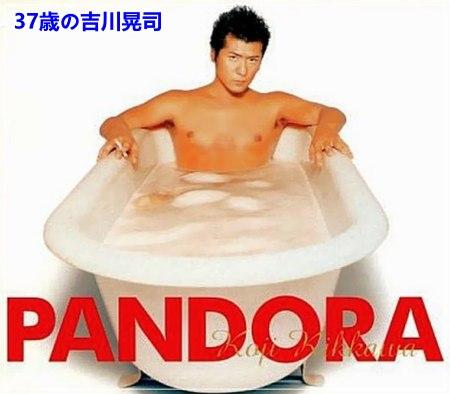 吉川晃司のパンドーラのジャケット写真画像