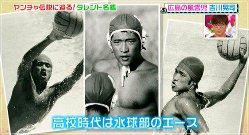 中高生時代に水球のジュニア日本代表選手だった吉川晃司の画像