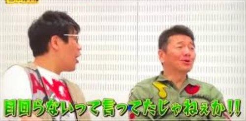 目が回るのに回らないとウソをついて爆笑を誘った上田チャンネル出演の別府ちゃん画像