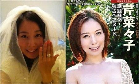 山本太郎議員の元嫁・割鞘朱璃とセクシー女優としてデビューした芹菜々子の比較画像
