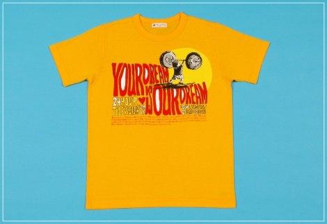 2004年の24時間テレビチャリTシャツデザイン画像