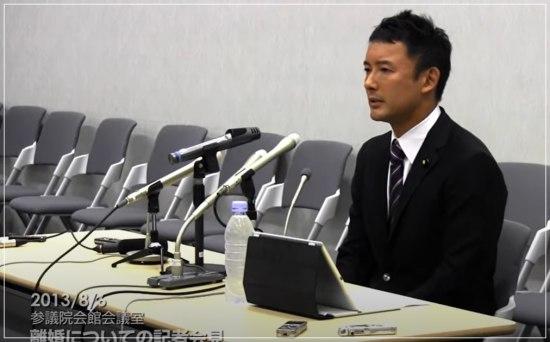 山本太郎議員が離婚を発表する記者会見に臨んでいる画像