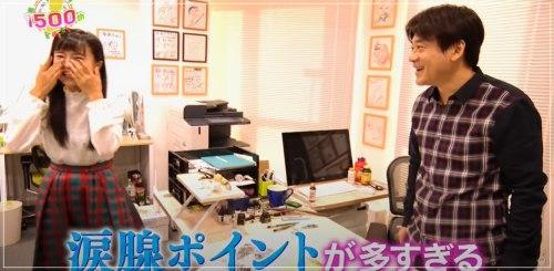 こじるりこと小島瑠璃子と彼氏の原泰久の出会いとなった初共演で感激して涙するこじるりの画像