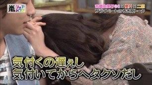吉高由里子がテレビ共演中の二宮和也になれなれしく触っている画像