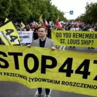 To zatrzęsie naszymi relacjami z USA! Ustawa 447 JUST wraca, jest gotowy miażdżący dla Polski raport. Krzysztof Bosak ostrzega