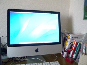 20071004imac1.jpg