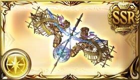 虚空の歪弦 虚空弓 グラブル スマホ ゲーム 攻略 光属性 光 アーカーシャ SSR