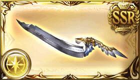 光SSR武器 おすすめ 00 (10)