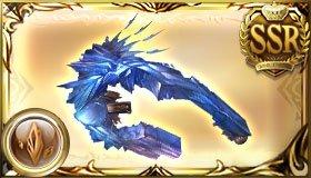 虚空の晶塊 虚空斧 グラブル スマホ ゲーム 攻略 土属性 土 アーカーシャ SSR