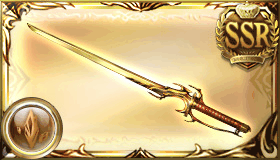 土SSR武器 19