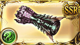 風SSR武器 (3)