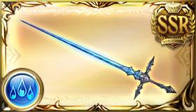 フェイトレス 剣 アストラルウェポン グラブル スマホ 攻略 ブログ 水属性 02