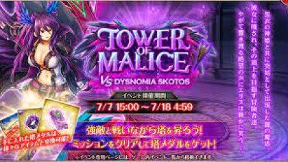 神姫プロジェクト グラブル 塔イベント 攻略 ブログ 02