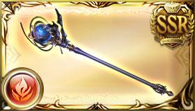 新マグナ2武器 ニーラカンタ (杖/火属性) グラブル ブログ 攻略 03