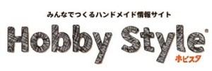 ホビー協会Hobbystyleのロゴ