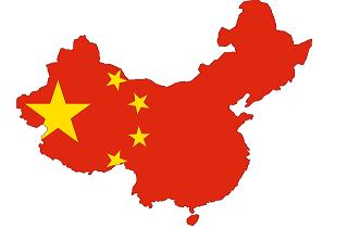 china-1020914_640_20160221215057aae.png