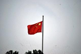 china-19247_640_20151208041130cbe.jpg