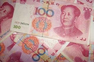 currency-1954_640_20151222142944880.jpg