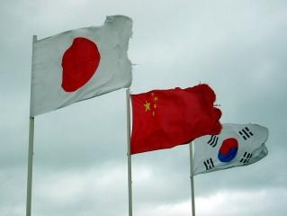 日本 韓国 中国 Flag