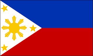 philippines-31013_640_20160224231643c29.png