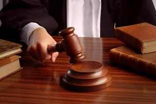 裁判 司法