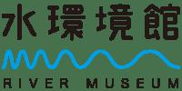 北九州市立 水環境館