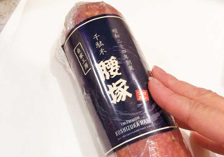 千駄木腰塚サラミ食べ方