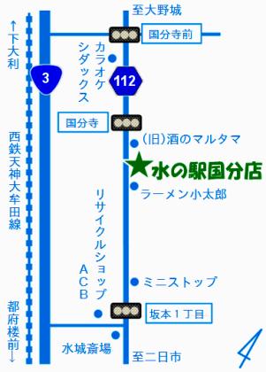 国分店地図