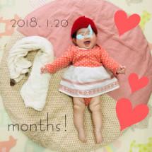 7か月の娘