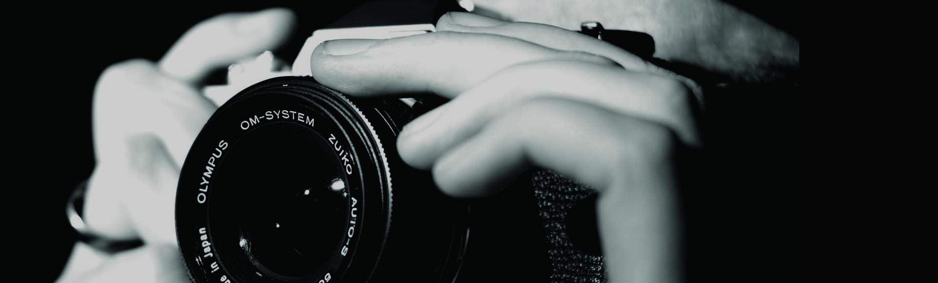 Samedi 18 mai 2019 – Formation gratuite en photographie