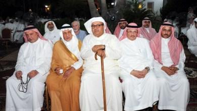 """Photo of أمراء و وجهاء  يواسون أسرة آل علي رضا في فقيدتهم """"ماريان"""" بجدة"""