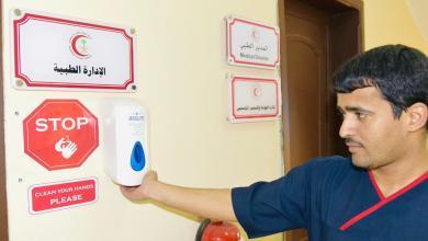 Photo of الهلال الأحمر بالجوف يشارك بالاسبوع العالمي لمكافحة العدوى