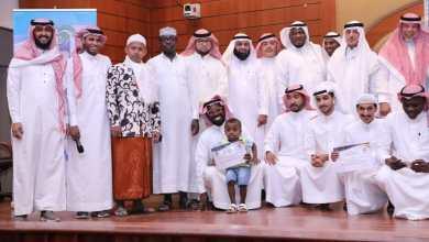 Photo of تكريم صحيفة مجد الوطن من مركز حي المسفلة وقسم الإعلام بجامعة أم القرى