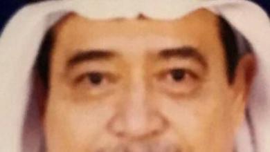 Photo of في رحاب المصطفى عليه أفضل الصلاة والسلام