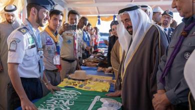 Photo of جمعية الكشافة السعودية تُشارك في اللقاء الكشفي الدولي التاسع بالشارقة
