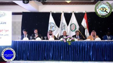 Photo of المستشار العلى:جهود المملكة بارزة في محاربة الفساد والتزوير والتنزييف