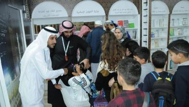 """Photo of تقنية """"VR"""" لزوار معرض الكتاب بالمغرب بركن وزارة الشؤون الإسلامية"""