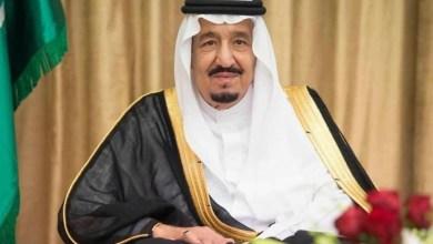 Photo of خادم الحرمين الشريفين يوافق على تمديد العمل بحظر التجول حتى إشعار آخر