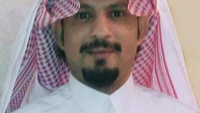 Photo of الزميل عبدالله الأمير يتلقى شهادة شكر من تعليم عسير